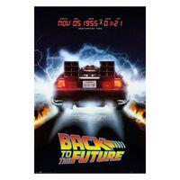 Back to the Future, Maxi Poster - DeLorean
