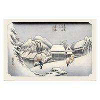 Hiroshige, Maxi Poster - Kambara