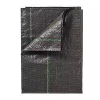 Nature Ugressduk 1x25 m svart